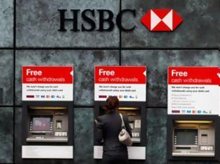 Φωτογραφία για Μετατροπές στα αρχεία της HSBC για φοροφυγάδες από τη γαλλική αστυνομία