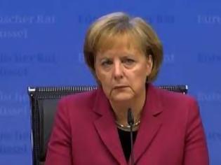 Φωτογραφία για Η Ευρωζώνη χρειάζεται μεταρρυθμίσεις για να επιστρέψει στην ανάπτυξη