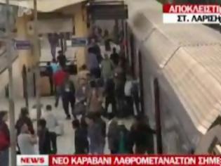 Φωτογραφία για Βίντεο ΣΟΚ από τον σταθμό Λαρίσης..Κάθε μέρα καταφτάνουν εκατοντάδες λαθρομετανάστες και οι δουλέμποροι τους περιμένουν σαν τα κοράκια...