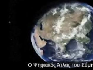 Φωτογραφία για Ο πρώτος ψηφιακός Άτλας για το Σύμπαν είναι γεγονός
