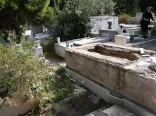 Φωτογραφία για Λήστεψαν υπάλληλο νεκροταφείου στο Κερατσίνι