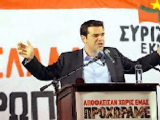 Φωτογραφία για Τσίπρας: Ή Μνημόνιο ή ΣΥΡΙΖΑ...!!!