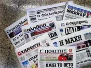 Φωτογραφία για Οι εφημερίδες της Κύπρου σήμερα...