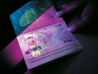 Φωτογραφία για Επεκτείνεται το ωράριο λειτουργίας των Γραφείων Διαβατηρίων, κατά την διεξαγωγή των εκλογών