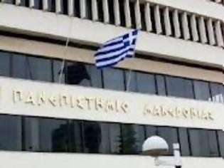 Φωτογραφία για Πανεπιστήμιο Μακεδονίας: Μικρής έκτασης ζημιές από επίθεση κουκουλοφόρων