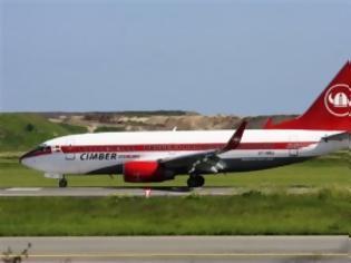 Φωτογραφία για Πτώχευσε η Δανική αεροπορική εταιρεία Cimber Sterling
