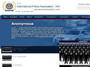 Φωτογραφία για Επίθεση των Anonymous στην ιστοσελίδα της Διεθνούς Ένωσης Αστυνομικών!