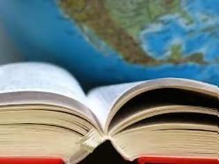 Φωτογραφία για Πώς θα μοριοδοτούνται εκπαιδευτικοί απομακρυσμένων περιοχών