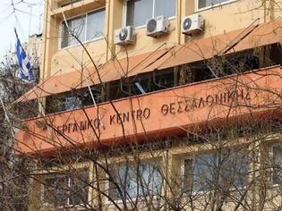 Φωτογραφία για Συλλαλητήριο διοργανώνει το Εργατοϋπαλληλικό Κέντρο Θεσσαλονίκης