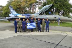 Συμμετοχή της Ομάδας Αεροπορικών Επιδείξεων Μεμονωμένου Αεροσκάφους F-16