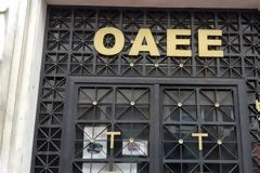 ΟΑΕΕ: «Αντίο» στη σύνταξη για όσους χρωστούν
