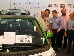 Φωτογραφία για Μαθητές στη Κρήτη κατασκεύασαν το.. αυτοκίνητο του μέλλοντος [photo]