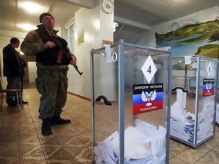 Φωτογραφία για Ε.Ε.: Παράνομες οι εκλογές στην ανατολική Ουκρανία
