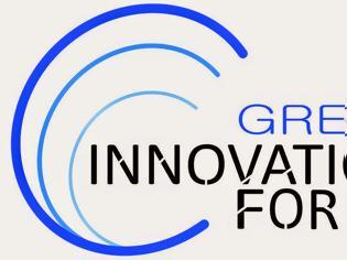 Φωτογραφία για Greek Innovation Forum