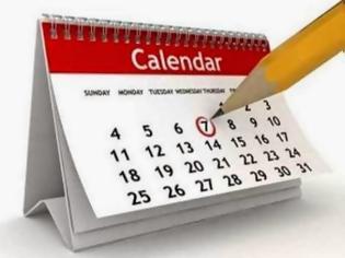 Φωτογραφία για Μάθε τι σημαίνει η ημερομηνία της γέννησής σου