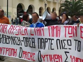 Φωτογραφία για Κάλεσμα σε συνέλευση Πέμπτη 6 Νοεμβρίου στις 7 μμ στο Δημαρχείο Αμπελόκηπων