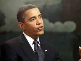 Φωτογραφία για Ομπάμα: Θα συνεργαστώ με τους Ρεπουμπλικάνους