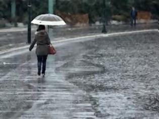 Φωτογραφία για Έντονες βροχοπτώσεις το επόμενο διήμερο
