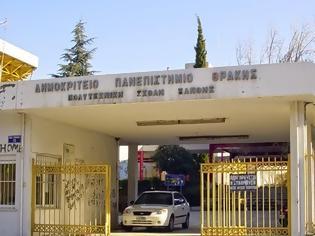 Φωτογραφία για Ερημώνει το Δημοκρίτειο Πανεπιστήμιο Θράκης, λόγω μετεγγραφών