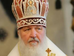 Φωτογραφία για Ο Πατριάρχης Μόσχας Κύριλλος καλεί του Ρώσους να αντισταθούν στις κυρώσεις...