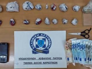 Φωτογραφία για Αίγιο: Προφυλακίστηκε ο Αλβανός με τα 190 γραμμάρια ηρωίνης
