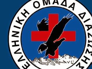 Φωτογραφία για Ελληνική Ομάδα Διάσωσης Αττικής: Εκπαίδευση Τομέα Αντιμετώπισης Καταστροφών