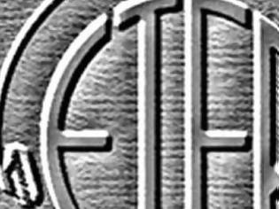 Φωτογραφία για ΕΤΕΡ: Ανακοίνωση για την ερώτηση από βουλευτές του ΚΚΕ προς τον υπουργό εργασίας για την προσπάθεια κατάργησης της Διαιτητικής Απόφασης του ΟΜΕΔ για την ΕΤΕΡ