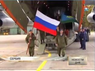 Φωτογραφία για Ο Ρωσικός Στρατός επιστρέφει στη Σερβία