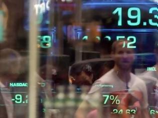 Φωτογραφία για Βουτιά στο Χρηματιστήριο Αθηνών κατά 5,38%