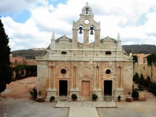 Φωτογραφία για ΟΛΟΚΑΥΤΩΜΑ ΑΡΚΑΔΙΟΥ: 148 χρόνια από το ιερό προσάναμμα στον αγώνα για την Ελευθερία