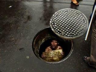 Φωτογραφία για Αυτές είναι οι πιο ΠΡΩΤΟΤΥΠΕΣ διαφημίσεις δρόμου που έχεις δει! [photos]]