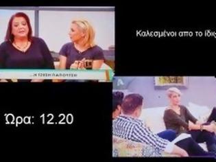 Φωτογραφία για Καραβάτου-Σπυροπούλου: Η αντικατασκοπεία… οι ρουφιανιές και η κόντρα!