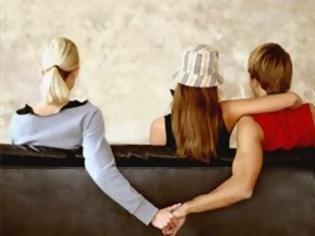 Φωτογραφία για Πώς θα καταλάβετε αν κάποιος σας απατά