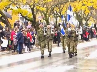 Φωτογραφία για ΒΙΝΤΕΟ - Η παρέλαση της 102ης επετείου των ελευθερίων της Φλώρινας