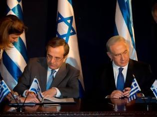 Φωτογραφία για Ετοιμάζεται τριμερής Κύπρου – Ελλάδας – Ισραήλ