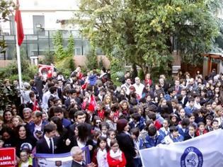 Φωτογραφία για Θεσσαλονίκη: Χιλιάδες Τούρκοι στην πόλη για την επέτειο θανάτου του Κεμάλ Ατατούρκ