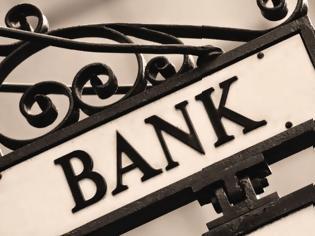 Φωτογραφία για Με αυτόν τον τρόπο οι τράπεζες ετοιμάζονται να «γλυτώσουν» από ένα νέο κραχ