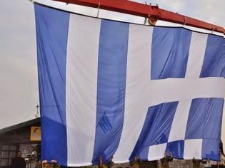 Φωτογραφία για Έπαρση της σημαίας 150 τ.μ. στο λιμάνι της Χίου - Εντυπωσιακή και υπερήφανη [video + photos]
