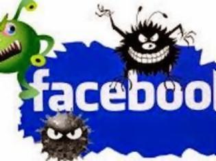 Φωτογραφία για ΠΡΟΣΟΧΗ: Νέος ιός διαδίδεται μέσω βίντεο στο facebook