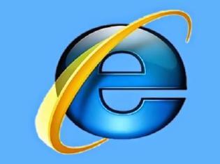 Φωτογραφία για Tέλος του Internet Explorer, έρχεται ο Spartan