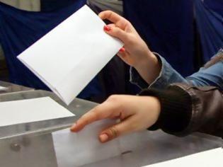 Φωτογραφία για Μπλόκο στους διορισμούς λόγω των εκλογών