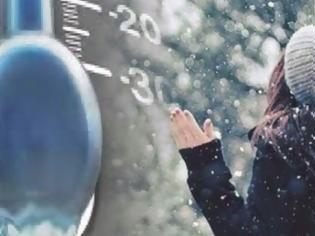 Φωτογραφία για Ερχεται νέος χιονιάς από τη Δευτέρα - Τι καιρό θα κάνει σε ολόκληρη τη χώρα