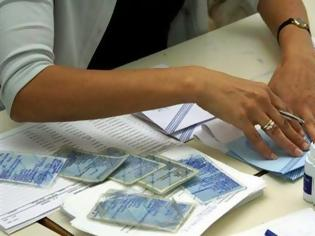 Φωτογραφία για Δείτε το ωράριο λειτουργίας των Γραφείων Ταυτοτήτων, κατά τις Βουλευτικές εκλογές, για την εξυπηρέτηση των πολιτών
