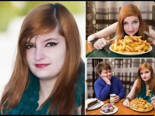 ΣΟΚ! 17χρονη έτρωγε κάθε μέρα για 5 χρόνια μόνο πατάτες τηγανητές! Δείτε τι έπαθε.. Σοκαριστικό: Αυτή η 17χρονη έτρωγε για 5 χρόνια μόνο τηγανιτές πατάτες! Δείτε τι έπαθε… Σοκαριστικό: Αυτή η 17χρονη έτρωγε για 5 χρόνια μόνο τηγανιτές πατάτες! Δείτε τι έπαθε… sok 17xroni etroge kathe mera gia 5 xronia mono patates tiganites deite ti epathe photo 1