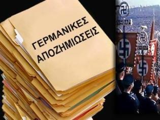 Φωτογραφία για Βόμβα! Το απόρρητο πόρισμα του Γενικού Λογιστηρίου του Κράτους που καίει τη Γερμανία! Πόσα πραγματικά χρωστάει προς την Ελλάδα!