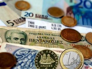 Φωτογραφία για Ευρώ ή Δραχμή;