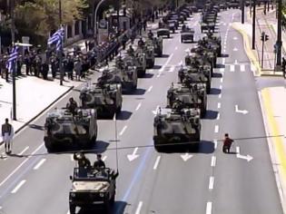 Φωτογραφία για Δείτε πως θα γίνει φέτος η παρέλαση για την 25η Μαρτίου