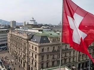 Φωτογραφία για Εσοδα έως 15 δισ. αν φορολογηθούν οι καταθέσεις Ελλήνων στην Ελβετία