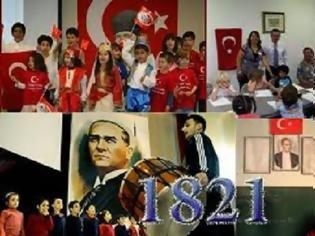 Φωτογραφία για Θα ΦΡΙΞΕΤΕ: Δείτε πως διδάσκεται στα Τουρκικά σχολεία η Ελληνική Επανάσταση του 1821
