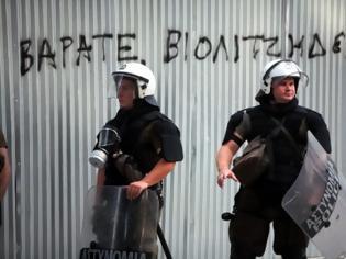 Φωτογραφία για Η Διεθνής Αμνηστία εκφράζει την έντονη ανησυχία της για τις διαδηλώσεις στην Ελλάδα!